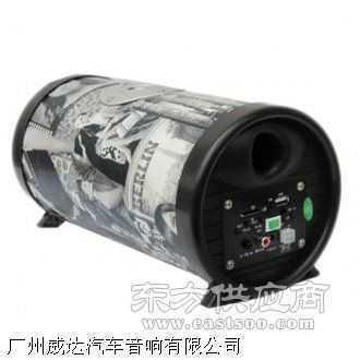 8寸圆筒有源汽车低音炮价格