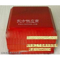 饰品包装盒图片