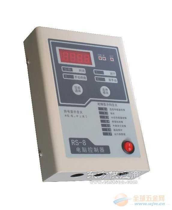 南京仁泰锅炉控制器电路图