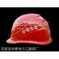 耐压防震安全帽图片
