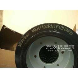 MEH1449RNTF10N/M50风电滤芯图片