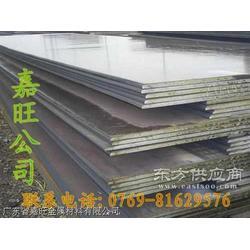 日本进口高韧性SUP10弹簧钢 SUP10弹簧钢图片