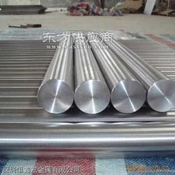 廠家直銷X45CRNIMOV18-2不銹鋼板 棒 線 管 帶 卷圖片