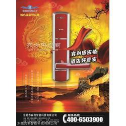 智能门酒店磁卡锁工厂图片