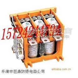 KTH-33矿用防爆电话机图片
