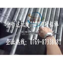 7A03美铝铝棒 7A03芬可乐铝棒 7A03铝棒密度图片