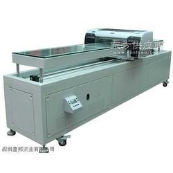塑料制品彩色印刷机图片