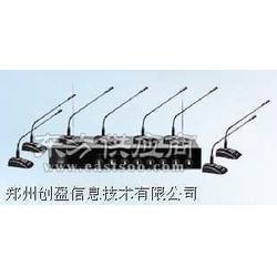 远程视频会议系统-迪斯无线会议话筒DMP04/DMP08图片