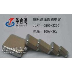 HEC高压电容 1206 105K 100V X7图片