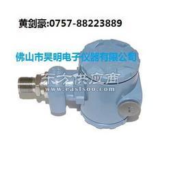 气体防爆压力传感器图片
