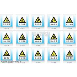 供应安全标牌@不锈钢安全标牌@塑料标牌@图片