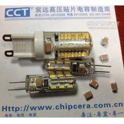 G4G9LED阻容降压专用高压电容1812/394/824图片