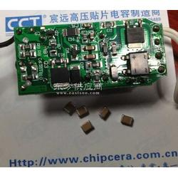 E9玉米灯专用贴片电容820nf 1812 CCT贴片电容图片