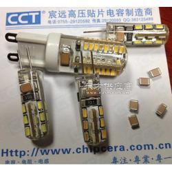 LEDG4G9D灯专用电容1812 474 400v替代卤素灯图片