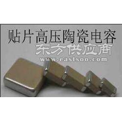 台湾CCT高压贴片电容1206-2225全系列供应图片