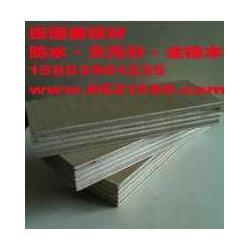 防水橱柜板家具板 15mm桉木多层板图片