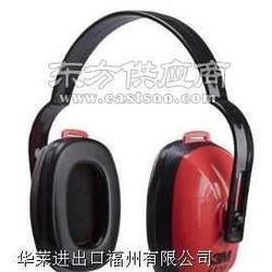 低价供应3M 1426 经济型耳罩图片