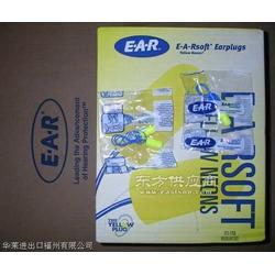 长期供应3M EAR 312-1250Classic圆柱型耳塞图片