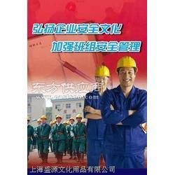 2013年安全生产生产月挂图安全月海报图片