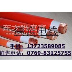 電焊線橙色電焊線焊把線超柔軟電焊線圖片