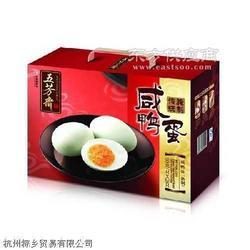 五芳斋28只装咸鸭蛋礼盒图片