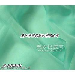 RPET雪纺面料图片