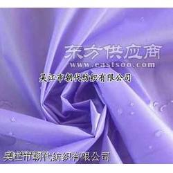 RPET雨伞面料/PU+防水图片