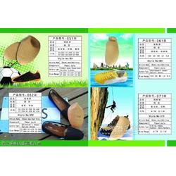 环保纸鞋撑图片