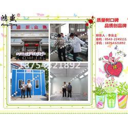 鸿盛牌烤漆房-您身边的烤漆房制造厂家-安装销售一站式服务图片