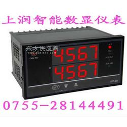 WP-S807-02-03-HL图片