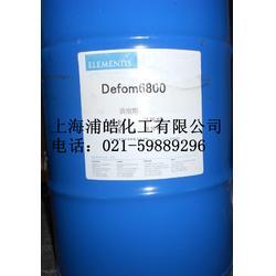 海名斯德谦分散剂 润湿分散剂983图片
