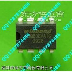 W25Q80专业特价供应存储器图片
