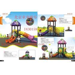 幼儿园滑梯,小型滑梯图片