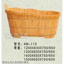 泡澡桶浴足盆洗浴桶洗脚桶图片