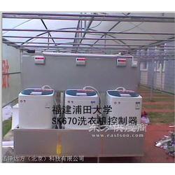 供应自助洗衣房专用专用控水器-智能ic卡洗衣刷卡器图片