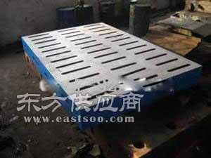 量具焊接平板平台