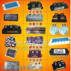 MEO500-06DA价优二极管图片
