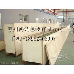木箱 出口包装箱 真空包装箱 花格木箱图片