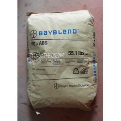 PC/ABS ET 1100 拜耳Bayblend图片