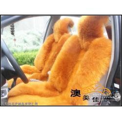 羊毛坐垫汽车座垫高低毛坐垫全长毛坐垫图片