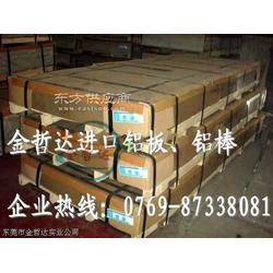 美国 7039高质量 7039花纹铝板,7039铝棒图片