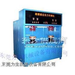 复合锅底钎焊机 电锅钎焊机 韩式多功能电锅钎焊机图片