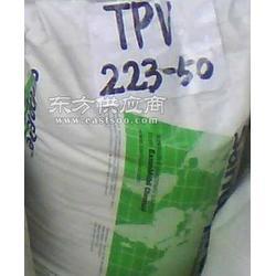 供应热塑性TPV HX-064AB图片