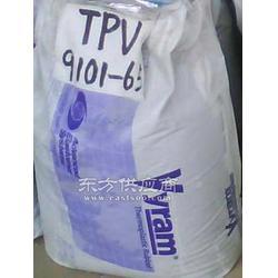 供应热塑性TPV 221-73图片