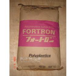 PPS FZ-3360 PPS FZ-8600图片