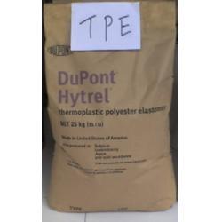 供应热塑性TPE 1045A-S0011图片