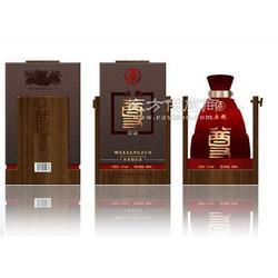 包装盒定制定做厂家供应精美酒类礼品盒图片