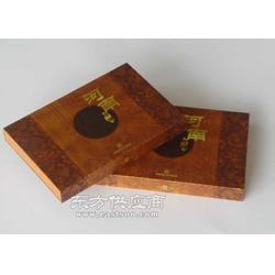 厂家直销烟草包装盒图片