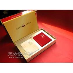 礼品包装生产厂家供应各式烟草包装盒图片