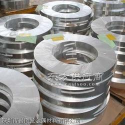 厂家A91350铝板——铝带——铝锭图片